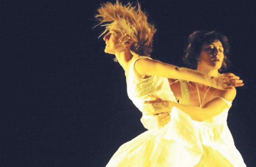 Geut dance_521 (photo credit: Gadi Dagon)