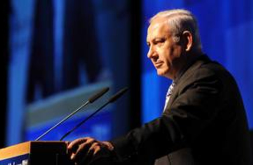 Prime Minister Binyamin Netanyahu 311 (R) (photo credit: Avi Ohayon / GPO)