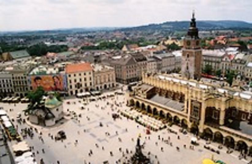 Krakow 248.88 (photo credit: )
