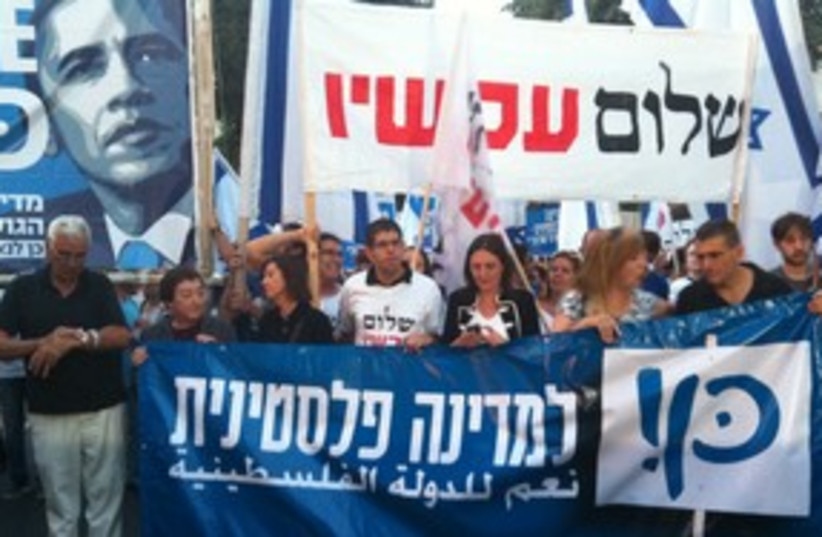 Tel Aviv Protest 311 (photo credit: Courtesy)