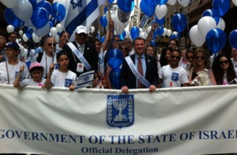 New York Israel parade 311 (photo credit: Gal Ilan )