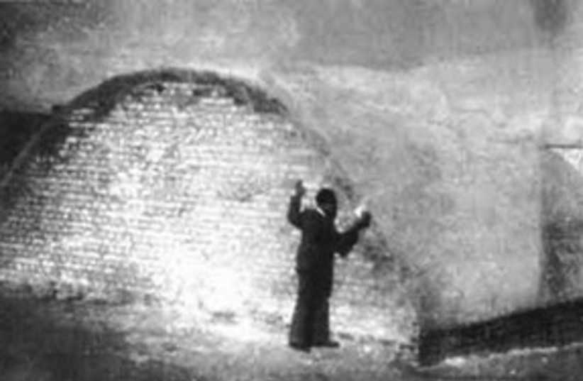 Farhoud 311 (photo credit: WikiCommons)
