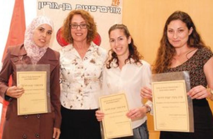 Abuelaish award winners_311 (photo credit: Courtesy)