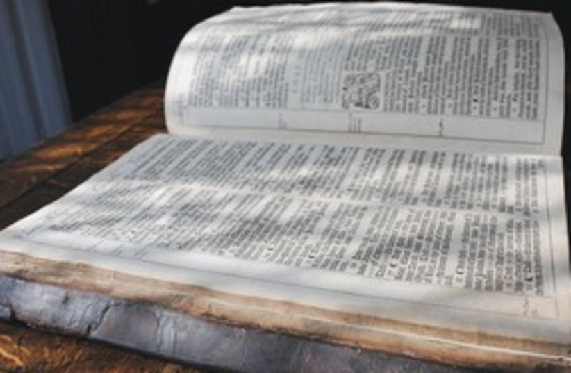 Early copy of King James Bible 311 (photo credit: Courtesy: BBC)