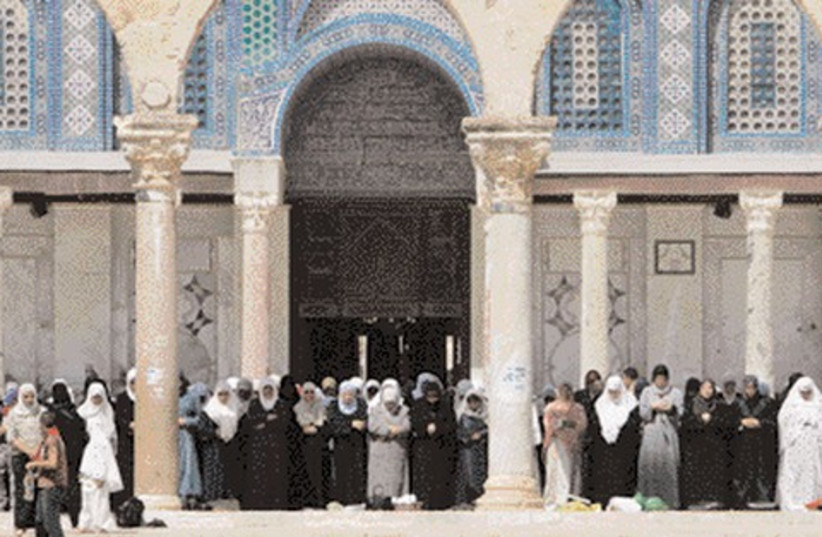 Palestian worshippers at J'lem's Al-Aksa Mosque 521 (R) (photo credit: Reuters)