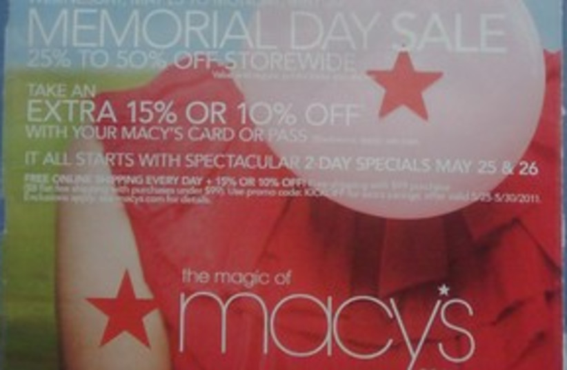 Macy's Memorial Day sale 311 (photo credit: Courtesy)