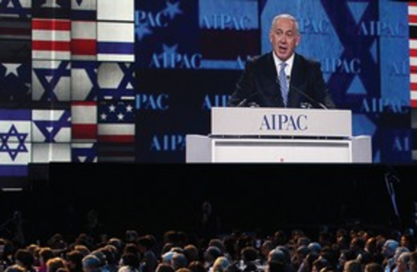 Netanyahu on the screen at AIPAC_311 (photo credit: Courtesy)
