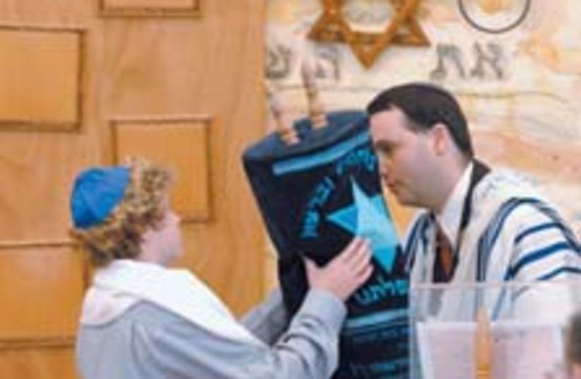 judaism scroll 88 224 (photo credit: Ariel Jerozolimski)