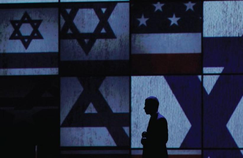 AIPAC_521 (photo credit: JASON EED / REUTERS)