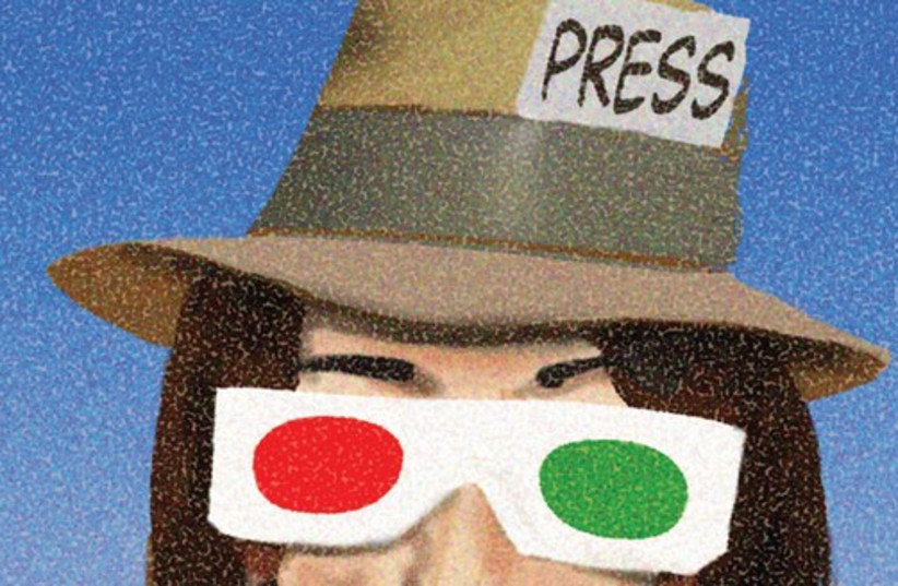 biased reporting_521 (do not publish again) (photo credit: AVI KATZ)