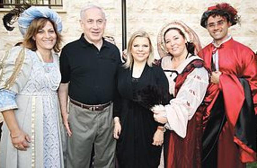 netanyahu safed funny 311 (photo credit: Ancho Gosh/JINI)