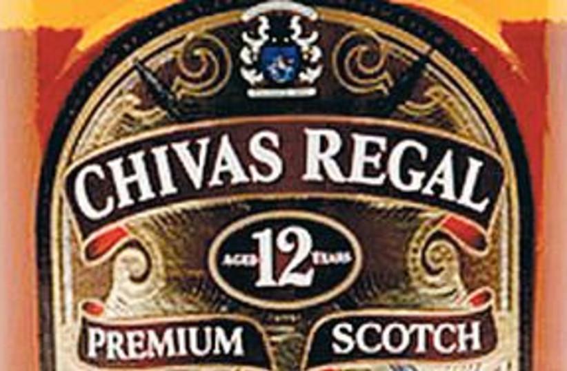 chivas regal 311 (photo credit: Courtesy)