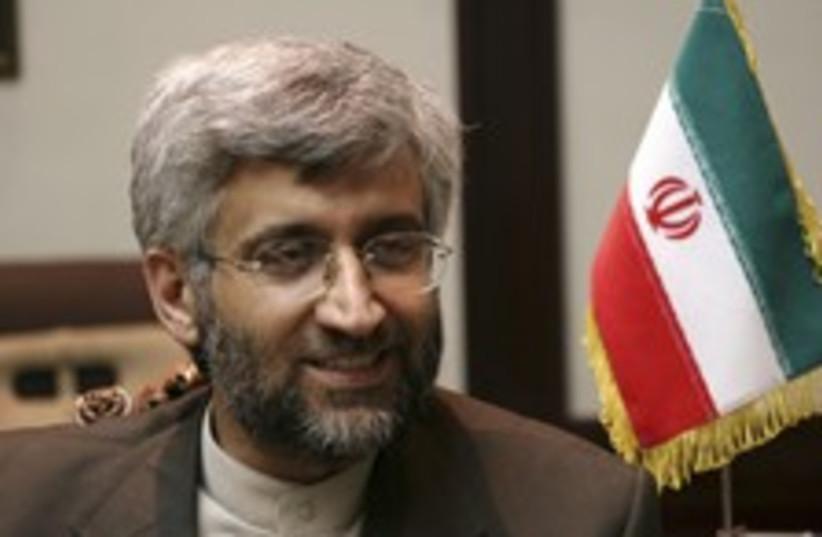 Saeed Jalili (photo credit: )