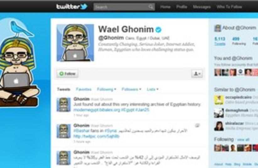 Wael Ghonim twitter 311 (photo credit: Screenshot)