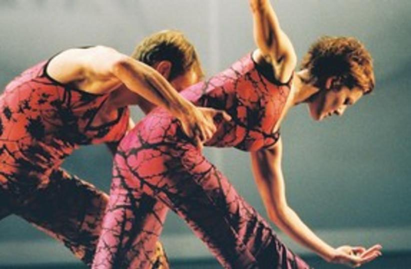 Merce Cunningham Dance Company311 (photo credit: courtesy)