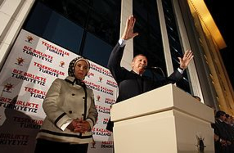 Erdogan wins with wife 311 (photo credit: REUTERS)