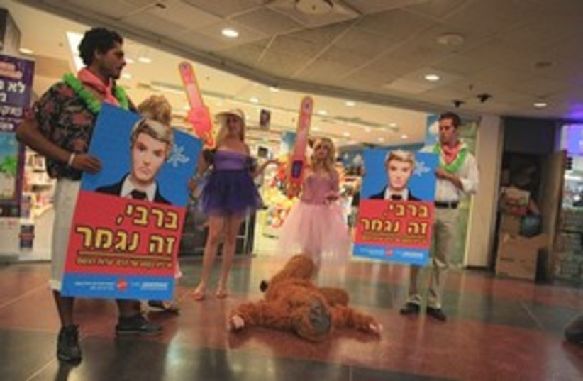 Barbie protest_311 (photo credit: SHARON UDASIN)