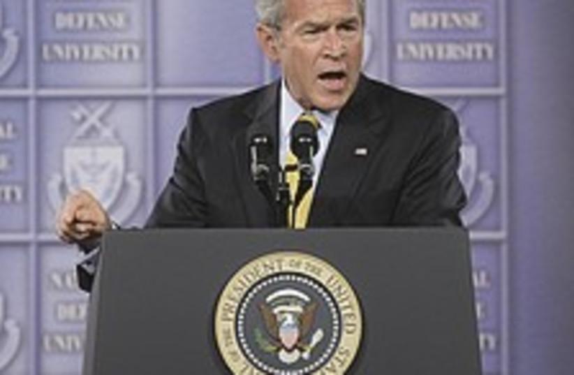 Bush shouts 224.88 (photo credit: AP)