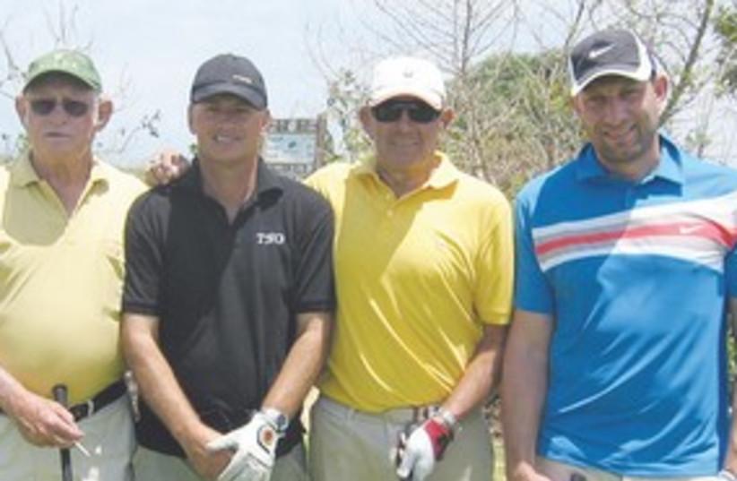 Ga'ash Golf winners_311 (photo credit: Courtesy)