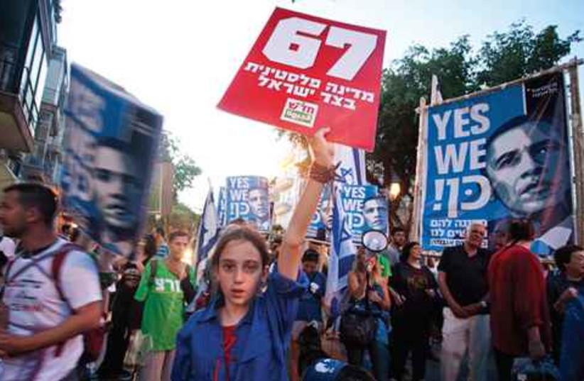 Tel Aviv Rally June 4th (photo credit: DIMA VAZINOVICH/FLASH 90)