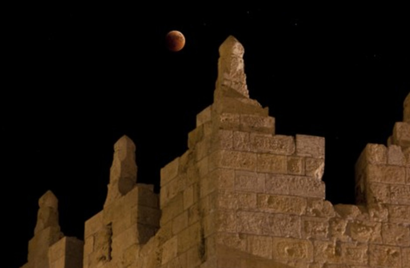 The eclipse seen from Jerusalem