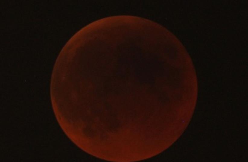 The eclipse seen from Jordan