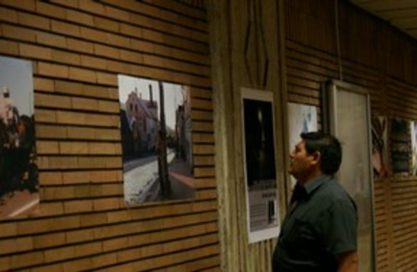 Roman photo exhibit subway_311 (photo credit: Shani Baron, Emil Rennert)