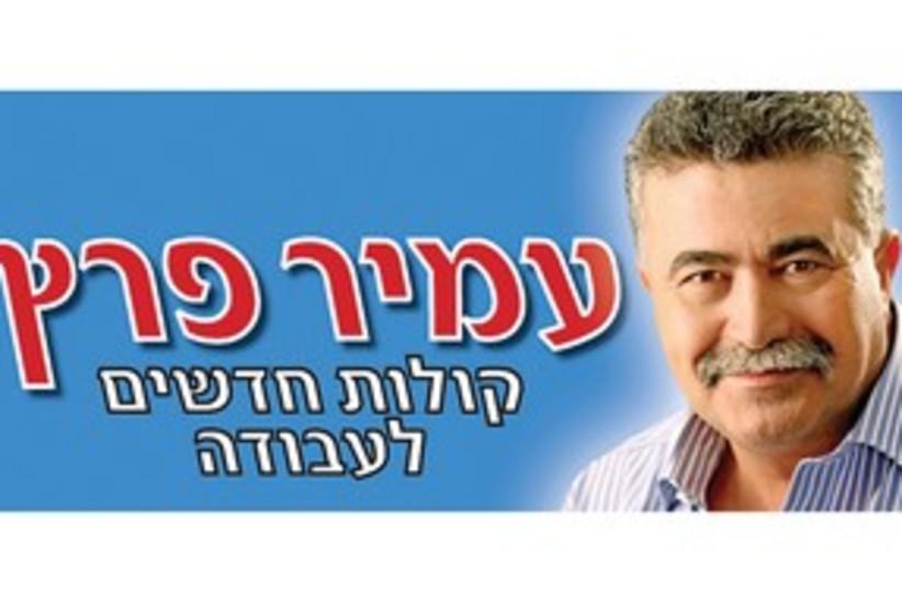 Amir Peretz Labor campaign 311 (photo credit: Courtesy)