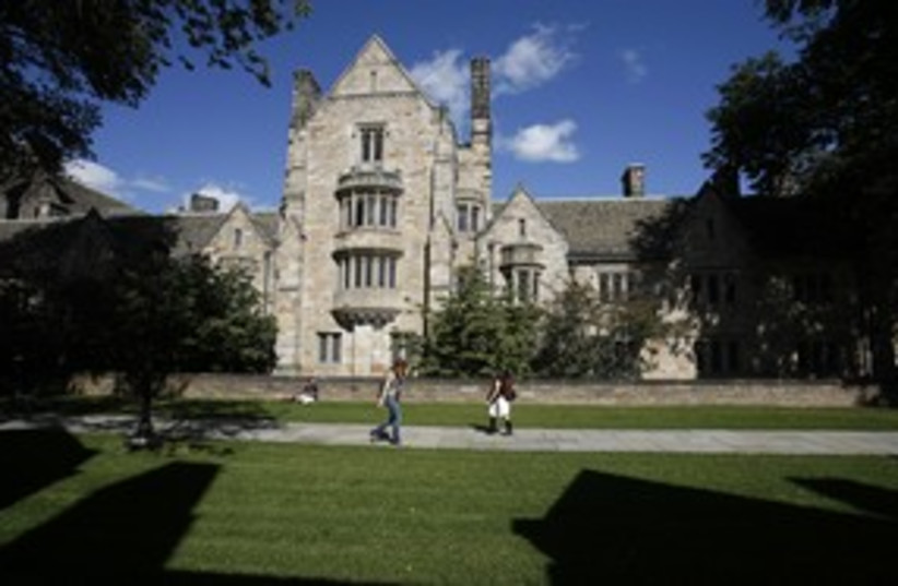 Yale University (photo credit: REUTERS)