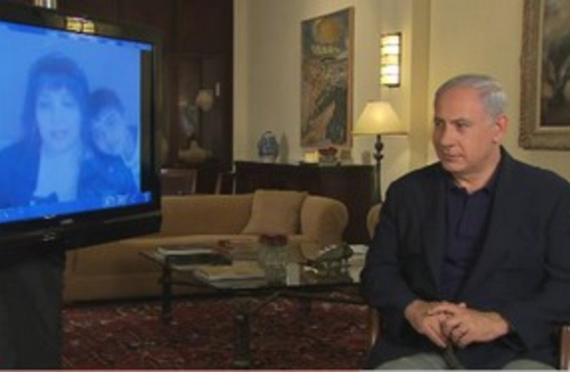 netanyahu on youtube_311 (photo credit: Screenshot)