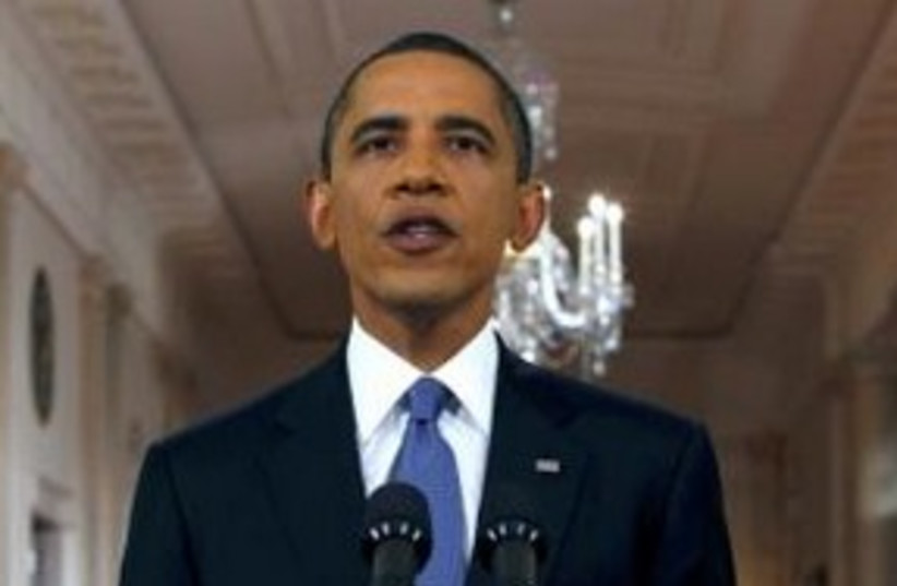 Obama making speech about Afghanistan 311 (photo credit: REUTERS/Pablo Martinez Monsivais/Pool)