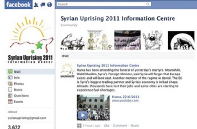 Syria Facebook page 311 (photo credit: Courtesy)