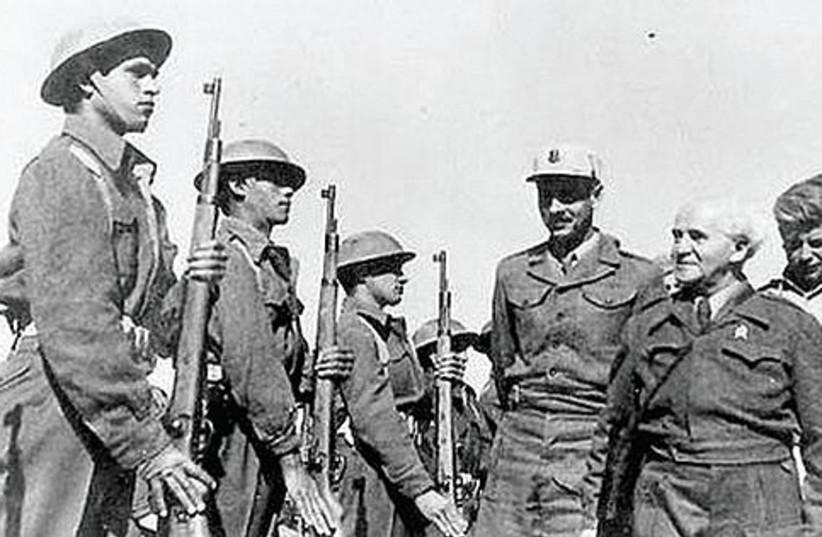 Ben-Gurion and Carmeli troops (photo credit: Toldot Milhemet Hakomemiyut)