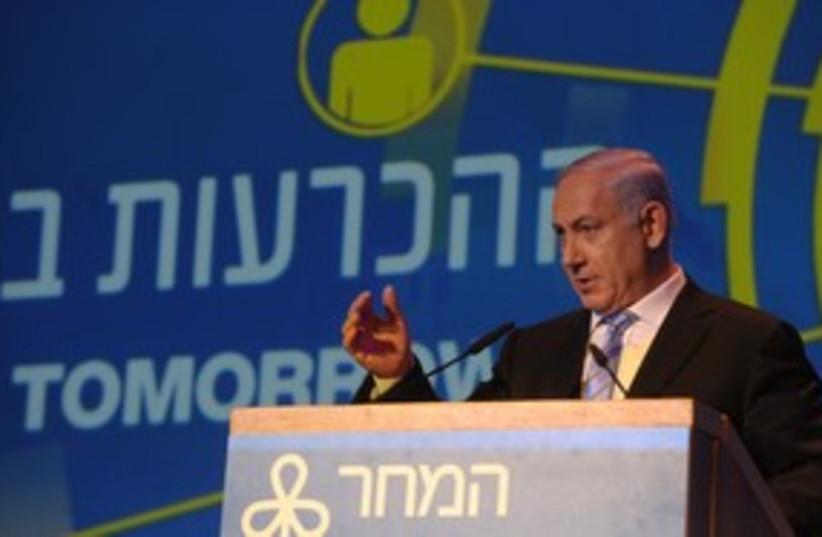 Netanyahu speech 311 (photo credit: Amos Ben Gershom )