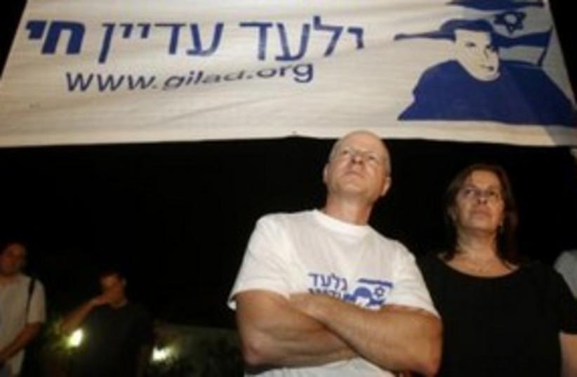 Noam and Aviva Schalit 311 (R) (photo credit: REUTERS/Baz Ratner)