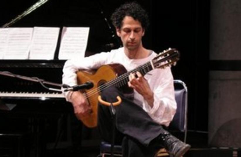 Itamar Erez 311 (photo credit: Carousel Artists Management)