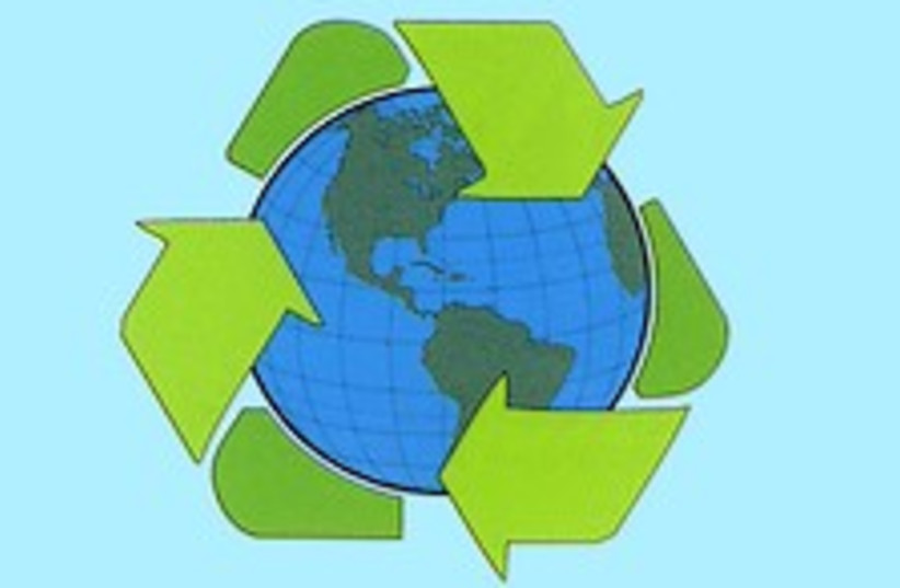 Green recycle grap224.88 (photo credit: Courtesy)