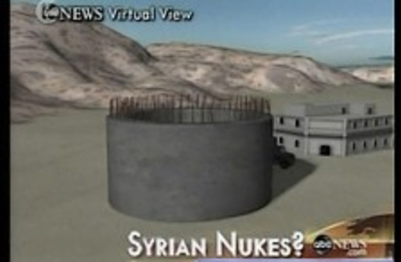 Syrian Reactor graphic (photo credit: Channel 10)