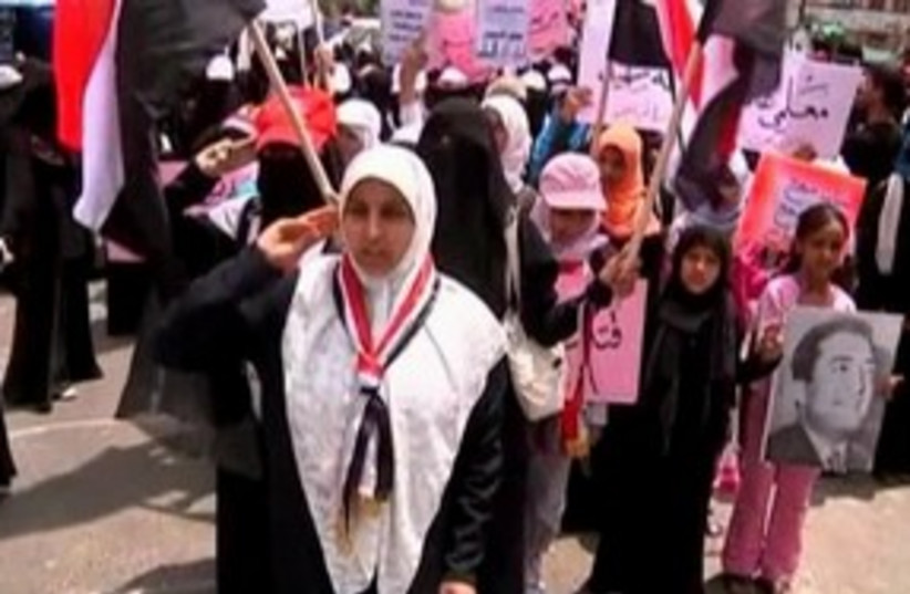 Yemeni women protest_311 (photo credit: REUTERS)