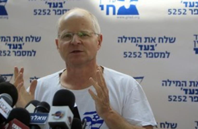 Noam Schalit at press conference 311 (R) (photo credit: REUTERS/Ronen Zvulun)