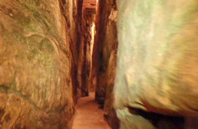 Kotel tunnels 311 (photo credit: ITRAVELJERUSALEM TEAM  )