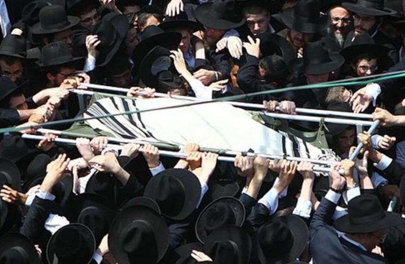 Bnei Barak funeral