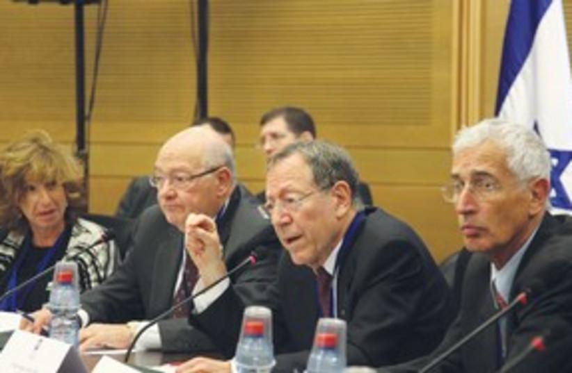 ICJP Conference 311 (photo credit: marc israel sellem)