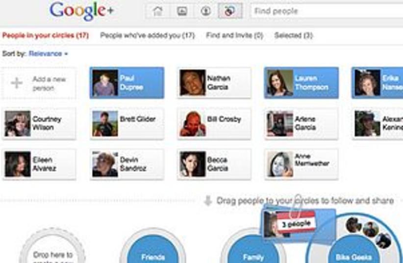 Google plus 311 (photo credit: REUTERS / screen shot)