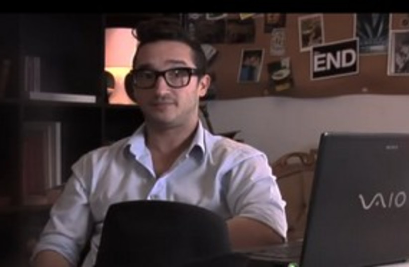 Omer Gershon 311 (photo credit: YouTube)