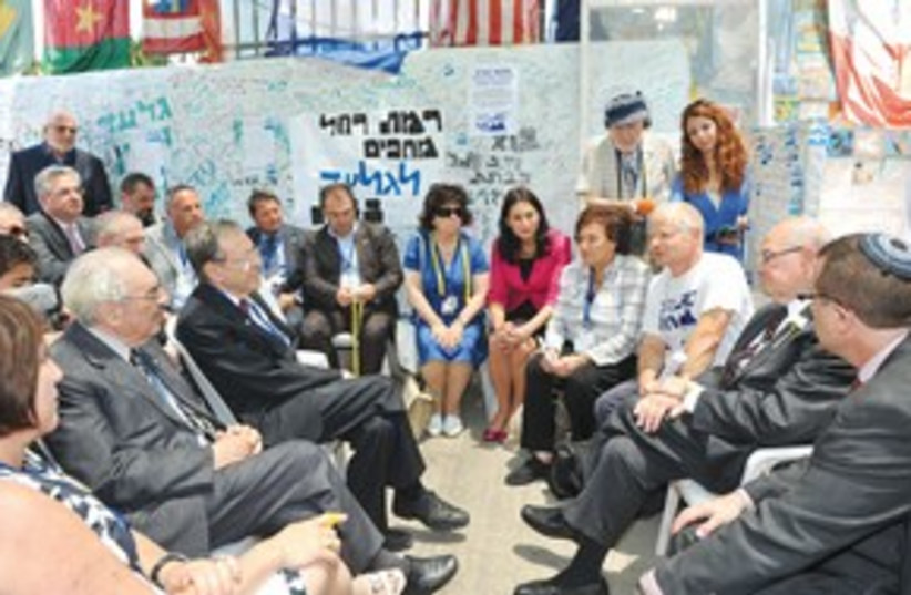 jewish parliamentarians schalit tent  (photo credit: Courtesy)