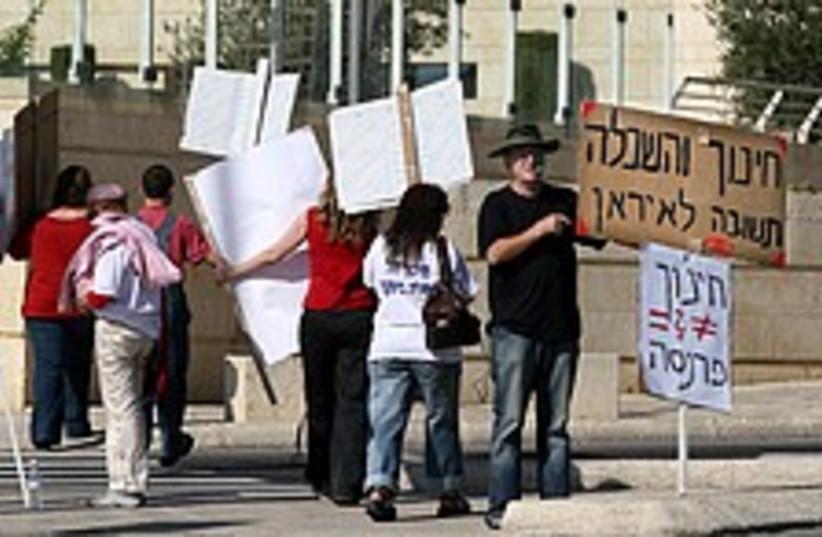 strike 224.88 (photo credit: Ariel Jerozolimski)