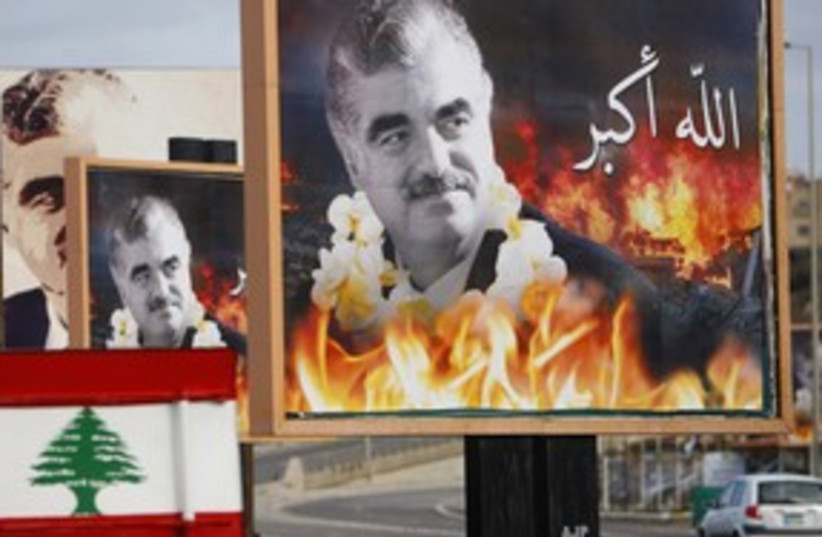 Rafik Hariri billboards 311 R (photo credit: Ali Hashisho / Reuters)