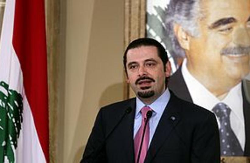 Hariri and Hariri 311 (photo credit: REUTERS)