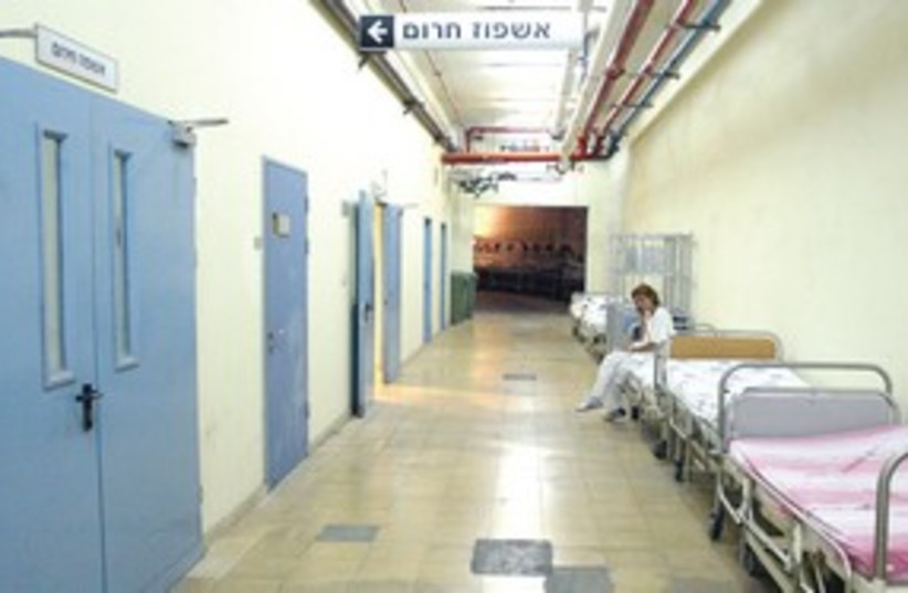 Hospital beds 311 (photo credit: Ariel Jerozolimski)